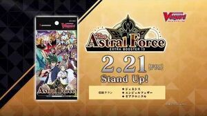 【CM】「The Astral Force」エクストラブースター第13弾 VG-V-EB13