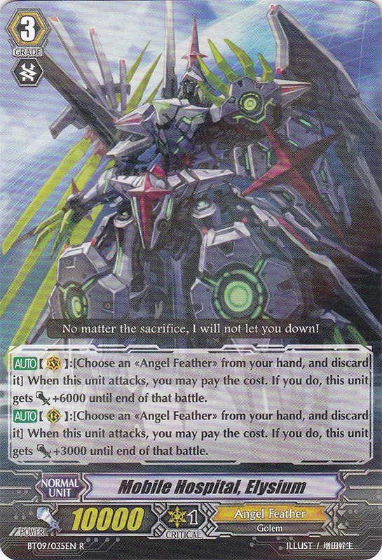 Mobile Hospital, Elysium | Cardfight!! Vanguard Wiki