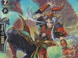 Zoomdive Dragoon