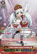 G-CB07-S02EN-SP