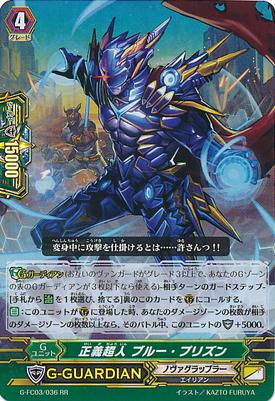 G-FC03-036-RR