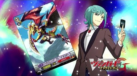 Sub Episode 32 Cardfight!! Vanguard G Stride Gate Official Animation