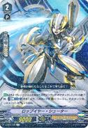 V-EB03-025-R