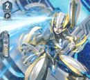 Lop Ear Shooter (V Series)