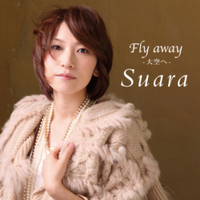 Fly away -Oozora he- single