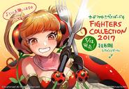 Gourmet Battler, Relish Girl (Extra)