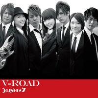 V-ROAD Regular Version