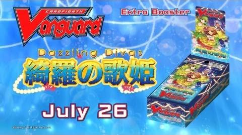 CARDFIGHT!! VANGUARD TVC EB06