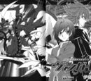 Cardfight!! Vanguard: Chapter Listing
