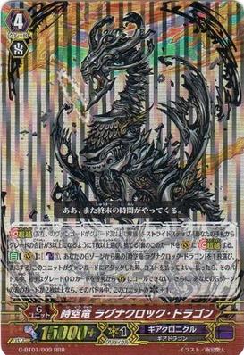 G-BT01-009