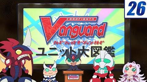 Sub Image 26 Cardfight!! Vanguard Official Animation - Vanguard Abnormality!! Unit Encyclopedia