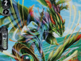 Arboros Dragon, Timber (V Series)