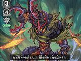 Intimidating Mutant, Darkface (V Series)
