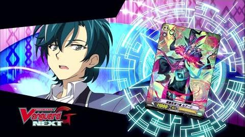 TURN 10 Cardfight!! Vanguard G NEXT Official Animation - An Unsurpassable Existence