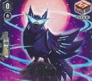 Howl Owl (V Series)