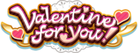 ValentinesEvent-Title