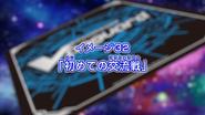 CV-V-Episode32