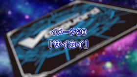 CV-V-Episode20