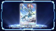 CV-V-EpisodeEndcard-Machining Stag Beetle-2