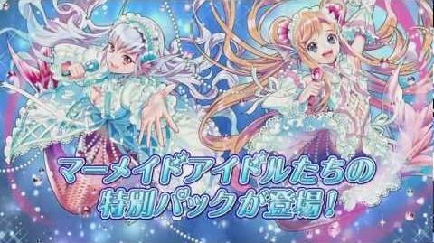 カードファイト!! ヴァンガード 歌姫の響宴 CM