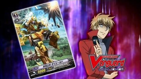 Episode 138 Cardfight!! Vanguard Official Animation