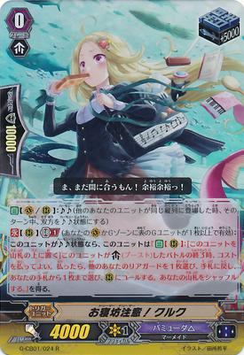 G-CB01-024-RR