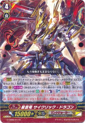 G-CB06-017
