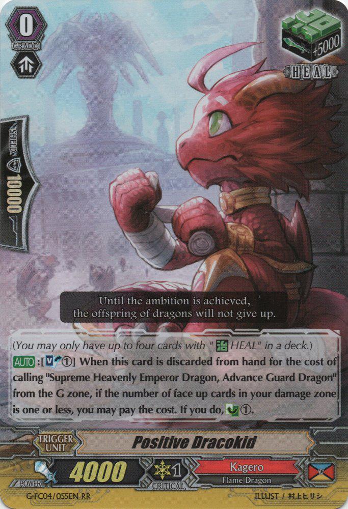 Positive Dracokid | Cardfight!! Vanguard Wiki | FANDOM