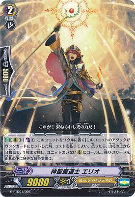 G-FTD01-006