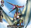 Black-winged Dragon, Ravenptera