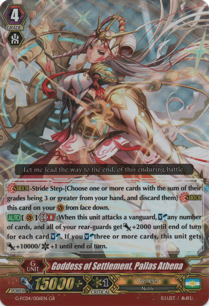 Truth And Settlement >> Goddess of Settlement, Pallas Athena | Cardfight!! Vanguard Wiki | FANDOM powered by Wikia