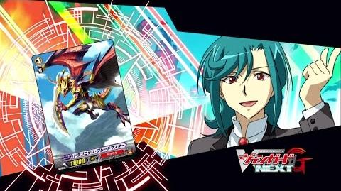 Sub TURN 10 Cardfight!! Vanguard G NEXT Official Animation - An Unsurpassable Existence