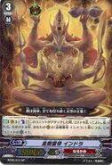 Thunder Emperor, Indra SP