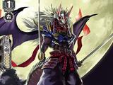 Stealth Dragon, Antenbrand