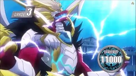 (Legion Mate) Cardfight!! Vanguard Brawler, Big Bang Knuckle Buster - HD