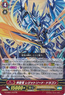 G-CHB01-010