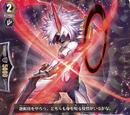 Fierce Strike Star-vader, Dubnium