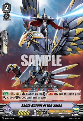 V-PR-0017EN (Sample)