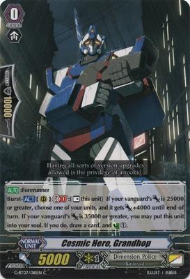 G-BT07-081EN-C