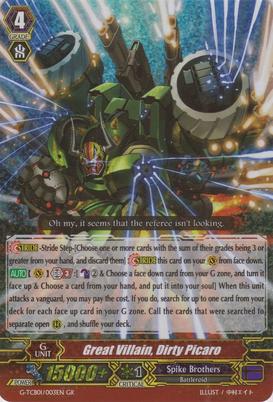 G-TCB01-003EN-GR