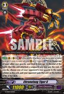 G-TD09-003EN (Sample)