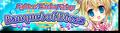 GachaBanquetofDivas-Banner
