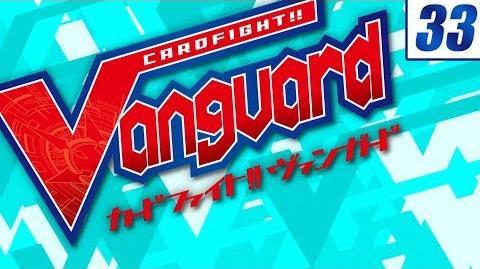 Sub Image 33 Cardfight!! Vanguard Official Animation - Vanguard Koshien