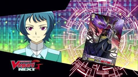 TURN 16 Cardfight!! Vanguard G NEXT Official Animation - Dawn of Nippon