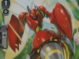 Machining Hornet (V Series)