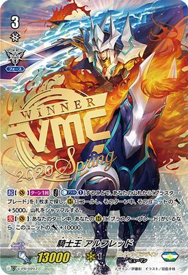 V-PR-0207 (Sample)