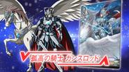 CV-V-EpisodeEndcard-Solitary Knight, Gancelot