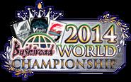 Wc2014 logo