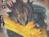 Dragon Knight, Lotf