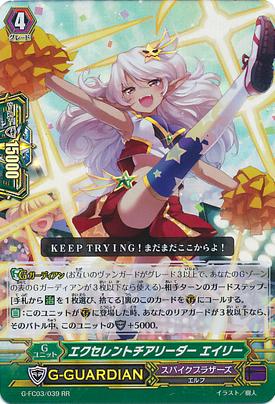 G-FC03-039-RR